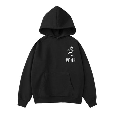 PROD Bldg Hoodie XS / Black To Work Out - Jogging
