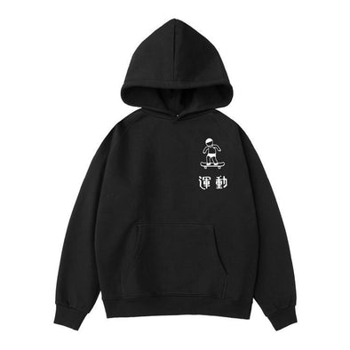 PROD Bldg Hoodie XS / Black To Work Out - Skating