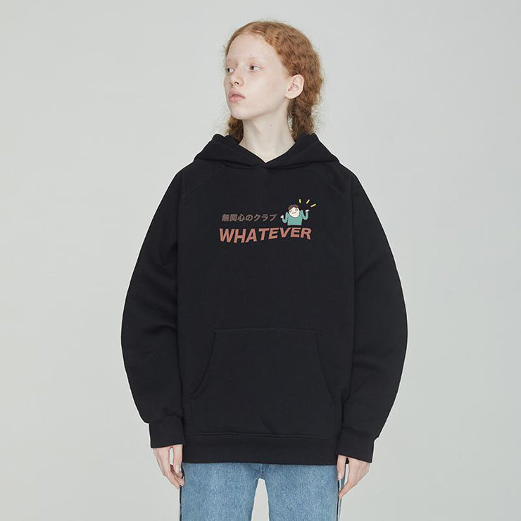 PROD Bldg Hoodie XS / Black Whatever (Small)