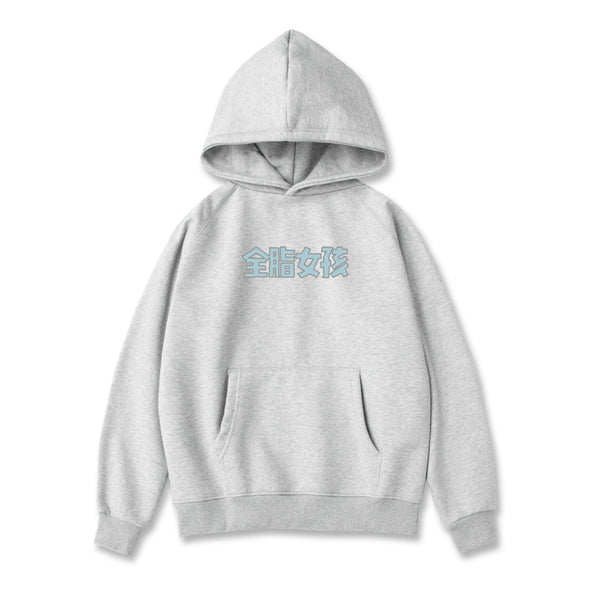 PROD Bldg Hoodie XS / Gray Full-Figured Girl