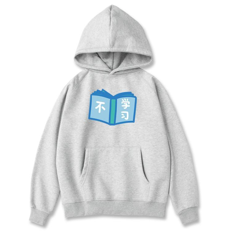 PROD Bldg Hoodie XS / Gray Not to Study