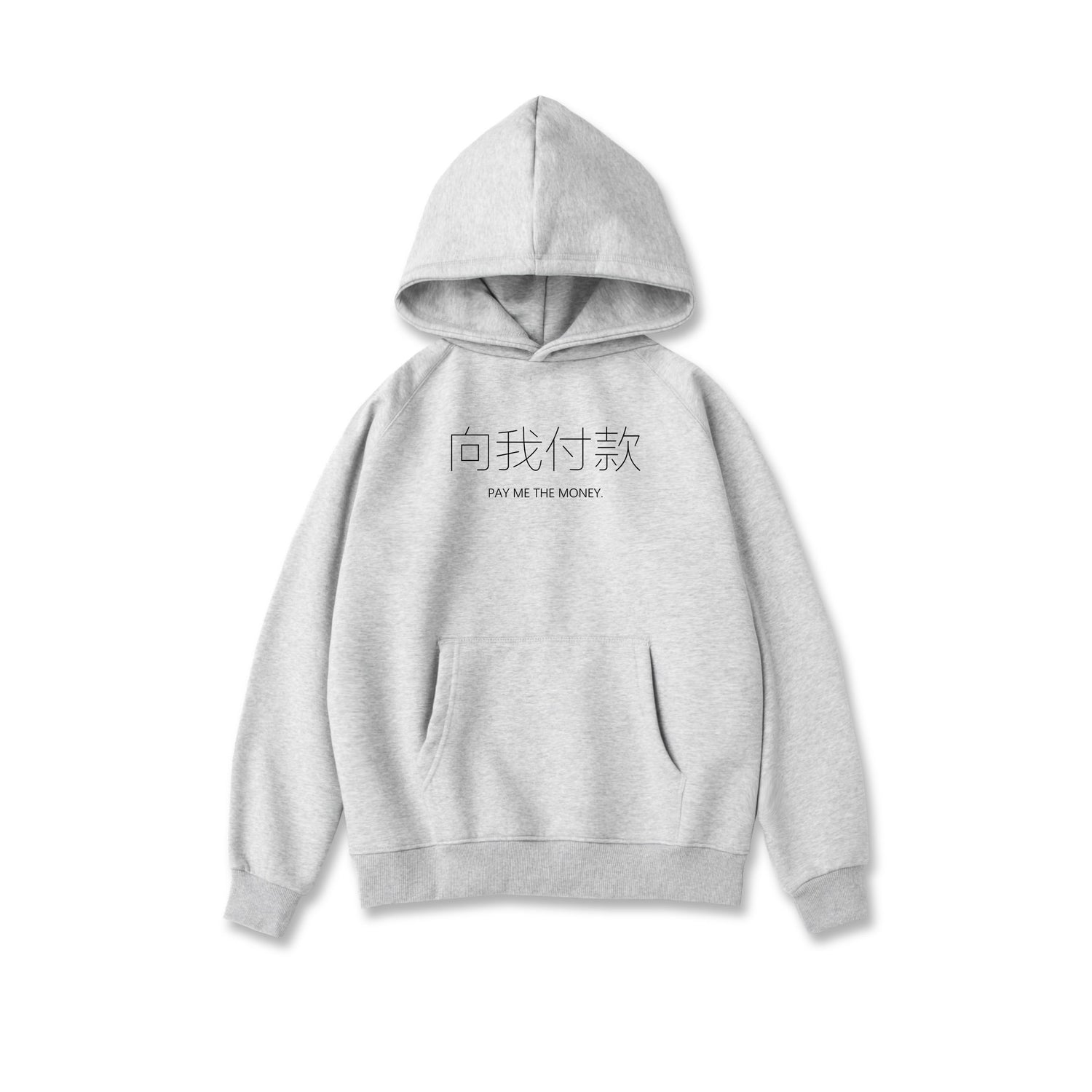 PROD Bldg Hoodie XS / Gray Pay Me the Money