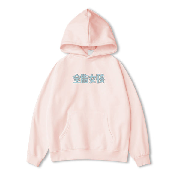 PROD Bldg Hoodie XS / Pink Full-Figured Girl