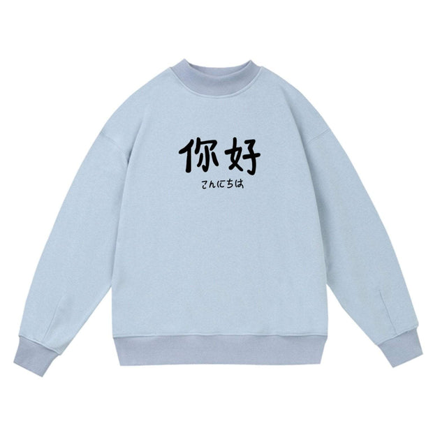 PROD Bldg Last Chance - Final Sale 2 / Light Blue Hello - CN Crewneck Sweatshirt
