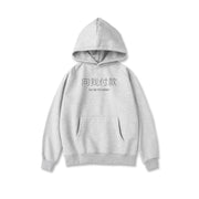 PROD Bldg Last Chance - Final Sale XS / Gray Pay Me the Money Classic Hoodie