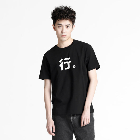 PROD Bldg T Shirt Black / XS Sure