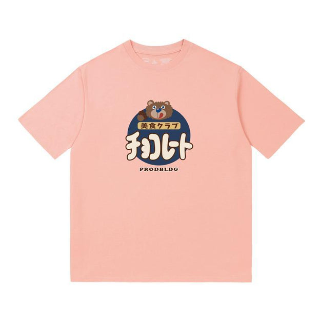PROD Bldg T Shirt Chocolate Bear Short Sleeve T-Shirt