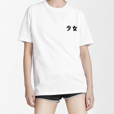 PROD Bldg T Shirt White / XS Young Woman