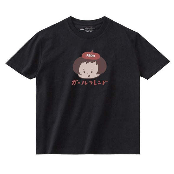 PROD Bldg T Shirt XS / Black Beret Girl
