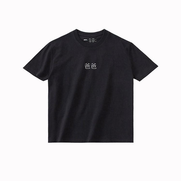 PROD Bldg T Shirt XS / Black Daddy