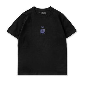 PROD Bldg T Shirt XS / Black Fun Meal (Blue)