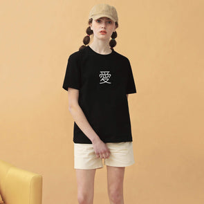 PROD Bldg T Shirt XS / Black Love Short Sleeve T-Shirt (Clearance)