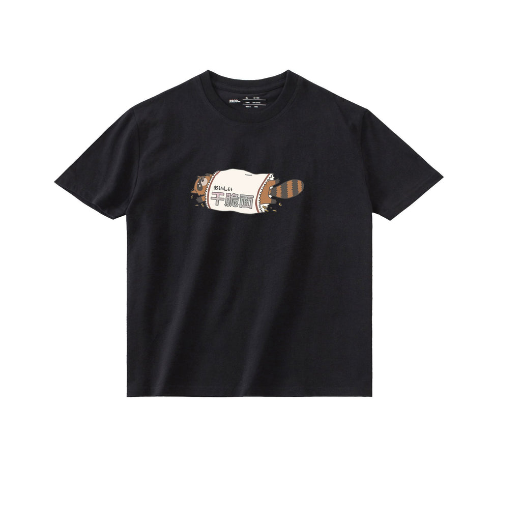 PROD Bldg T Shirt XS / Black Raccoon Noodle