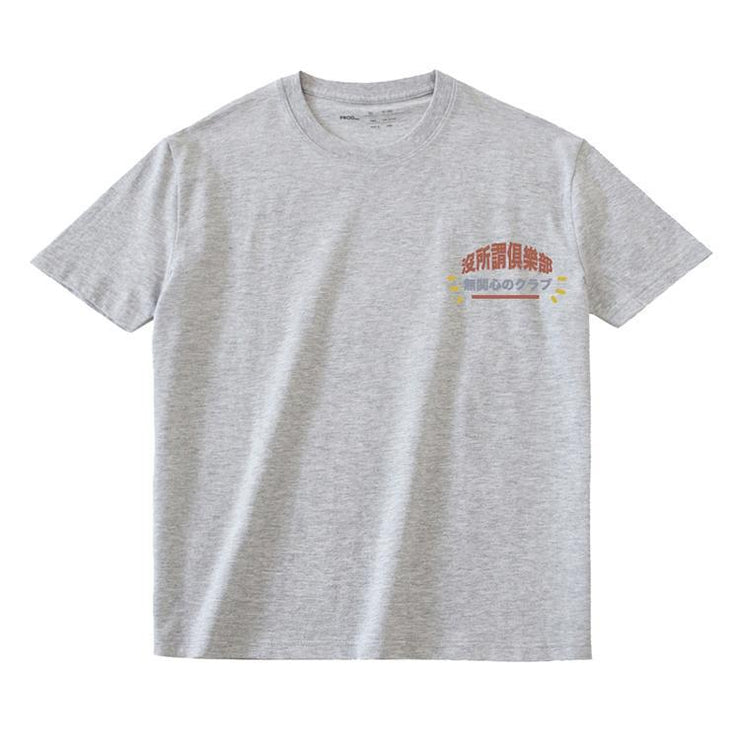 PROD Bldg T Shirt XS / Gray IDGAF Club