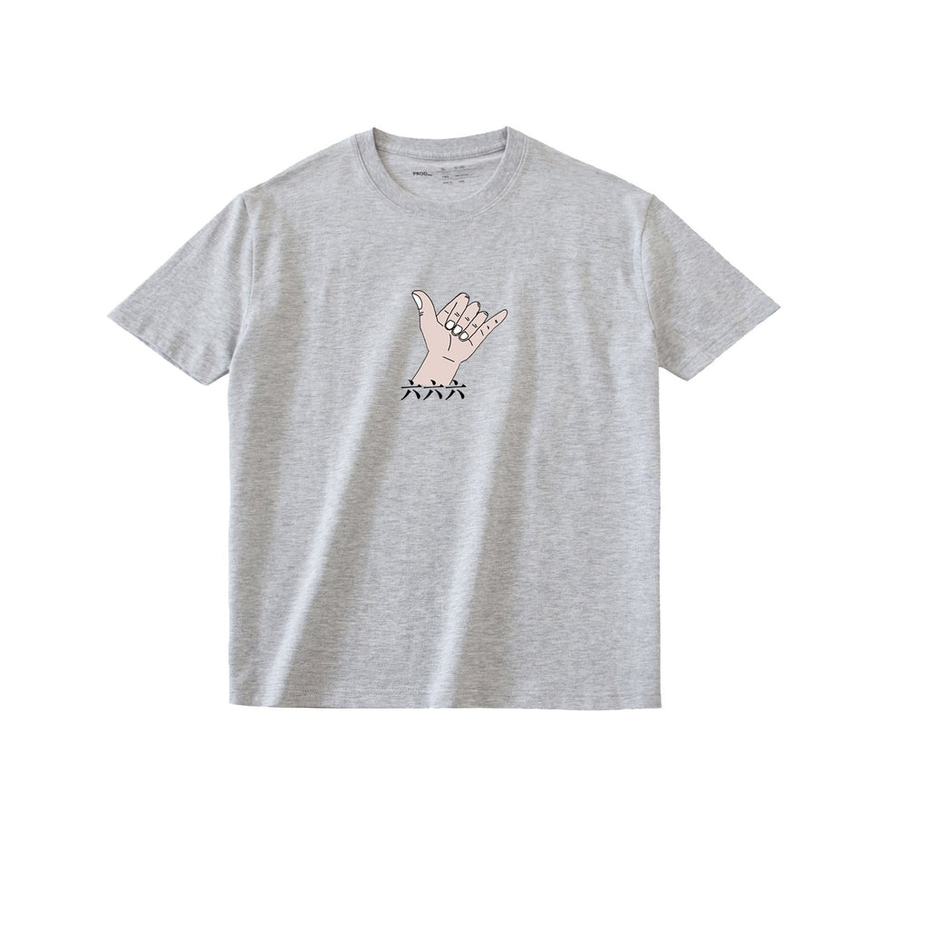 PROD Bldg T Shirt XS / Gray Six Six Six