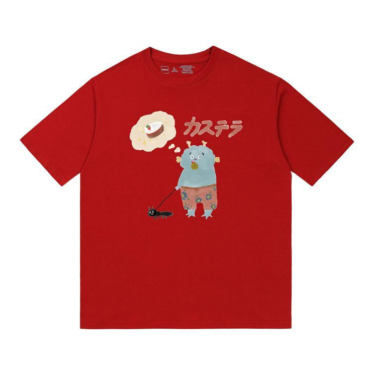 PROD Bldg T Shirt XS / Red The Blob Short Sleeve T-Shirt