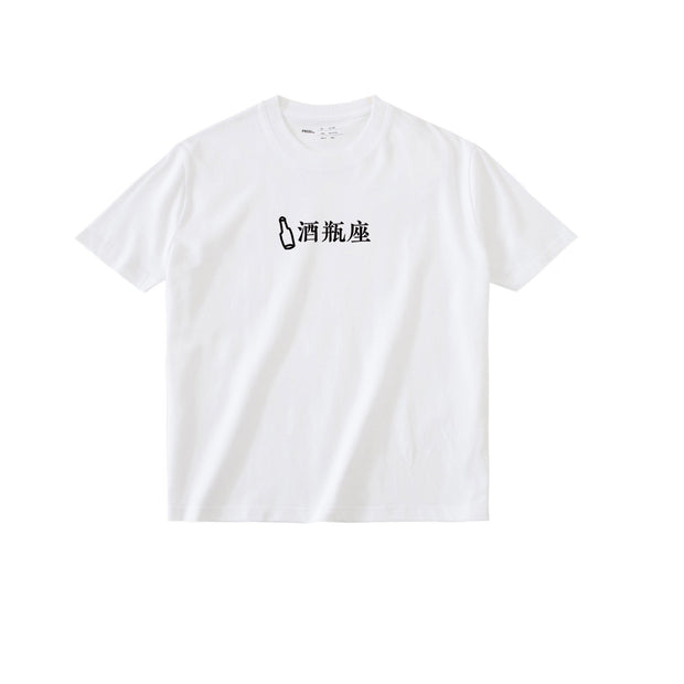 PROD Bldg T Shirt XS / White Alchohorious