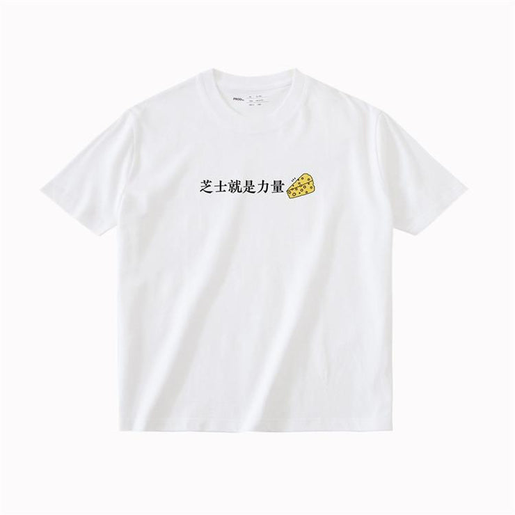 PROD Bldg T Shirt XS / White Cheese is Power