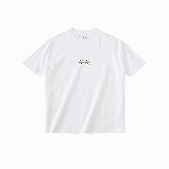 PROD Bldg T Shirt XS / White Daddy