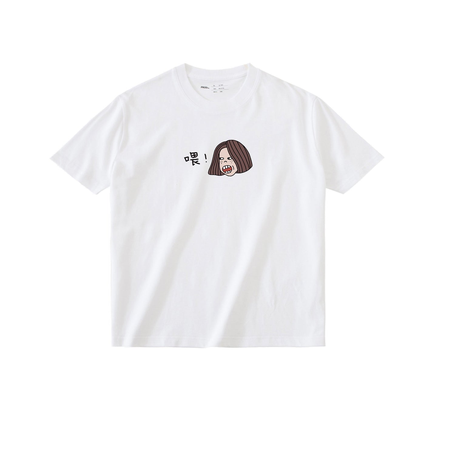 PROD Bldg T Shirt XS / White HEY!!