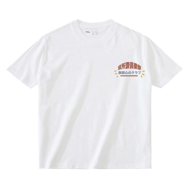 PROD Bldg T Shirt XS / White IDGAF Club