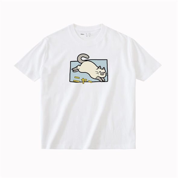 PROD Bldg T Shirt XS / White Siamese Cat