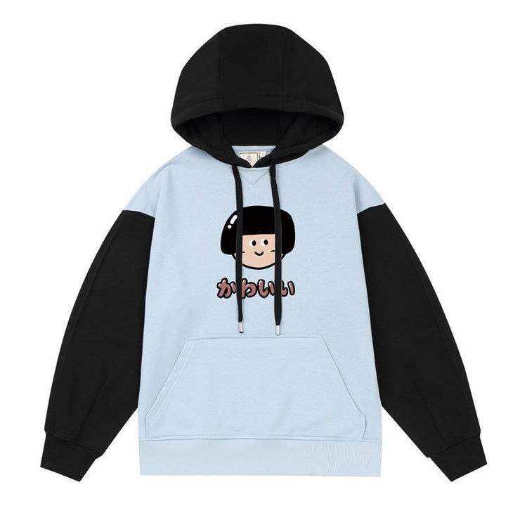 PROD Bldg Varsity Hoodie 1 / Light Blue Black Cute Girl - Kawaii Varsity Hoodie
