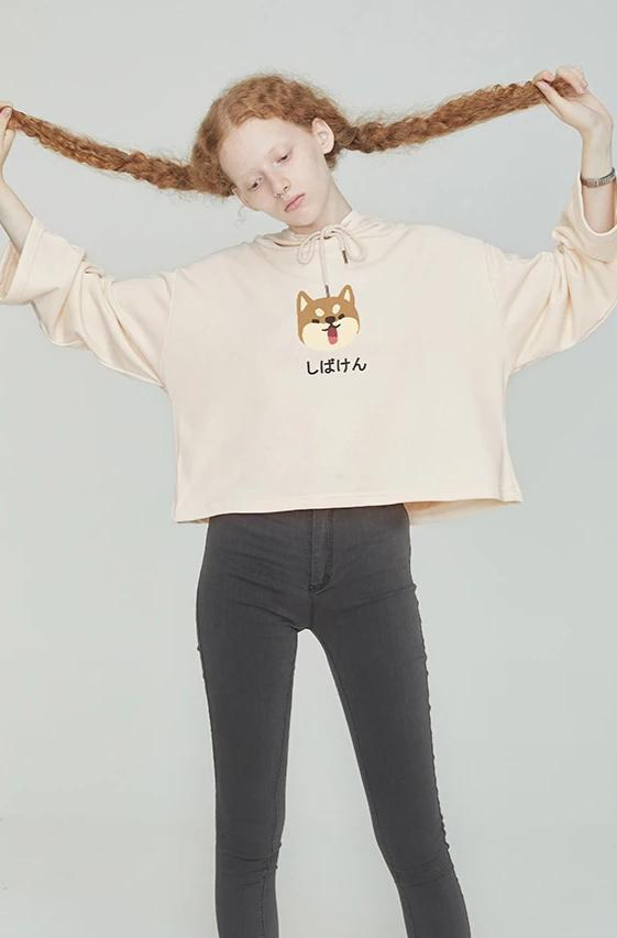 PROD  Crop Top Hoodie 1 / Cream Shiba Inu Long Sleeve Crop Top (Clearance)