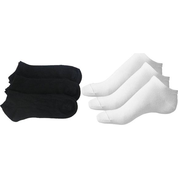 200 x BRITWEAR® Trainer Liner / Ankle Socks (Cotton Rich)