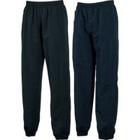Boys Girls Kid Children Lined Sport Training Tracksuit Bottom Pant