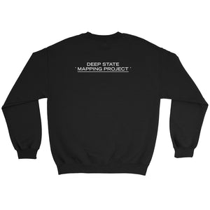 KEY to the Q-WEB SWEATSHIRT (BLACK)