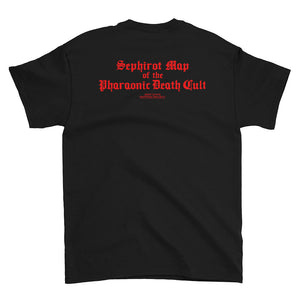 SEPHIROT MAP T-SHIRT (BLACK)