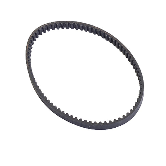 Bissell Pump Belt Large 160-6418 - VacuumStore.com