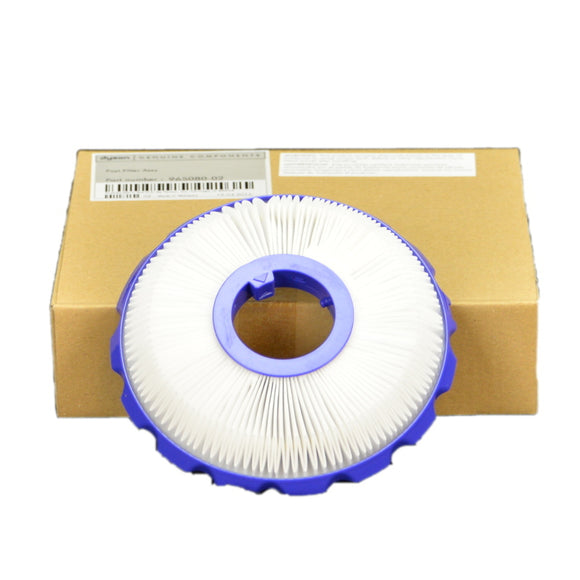 Dyson HEPA Filter For DC50 Model - VacuumStore.com