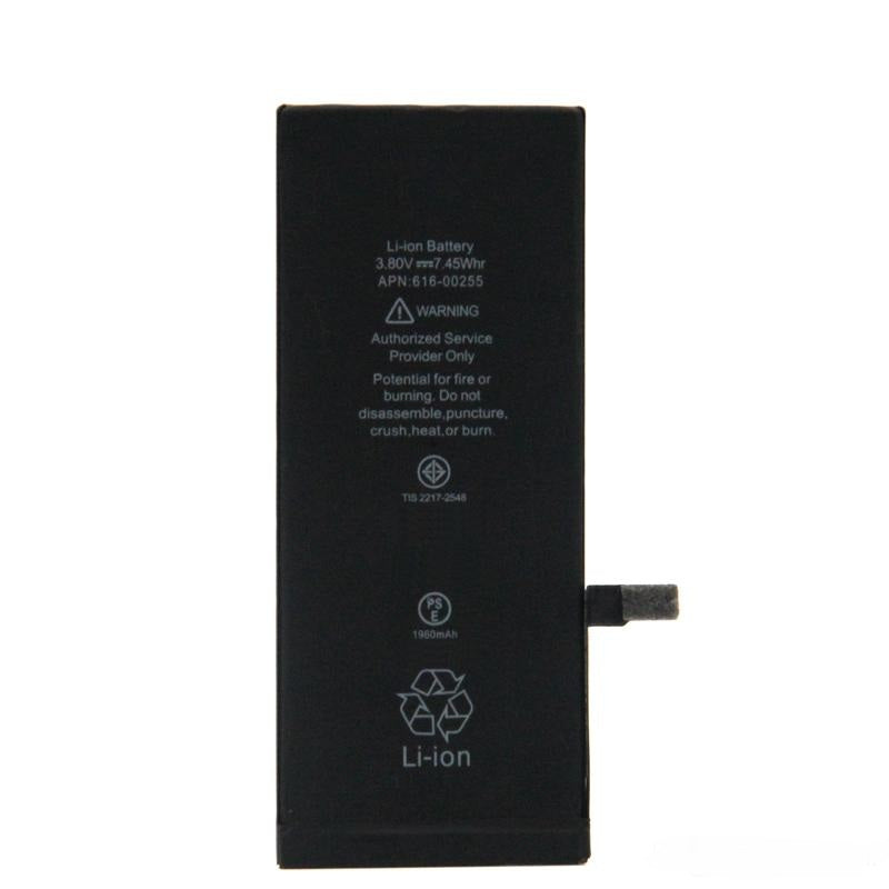 iPhone 7G Battery (HIGH QUALITY)