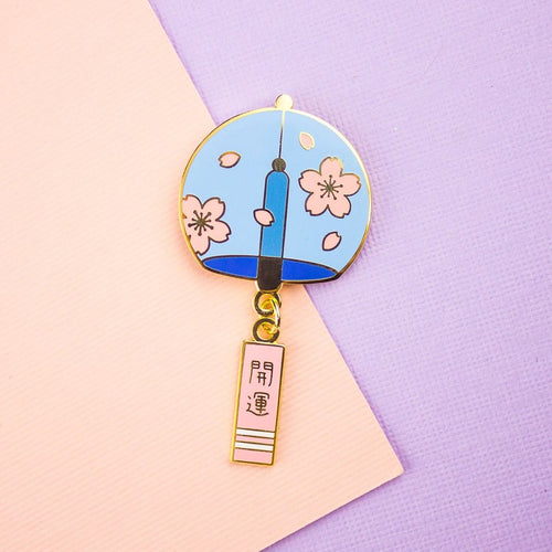 Summer Sounds // DAY // Enamel Pin with Charm
