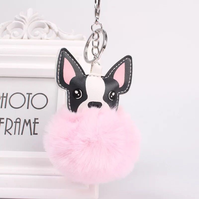 French Bulldog Fur Ball Key Chain Charm