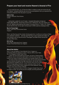 The Arsenal of Fire - eBook Back Cover