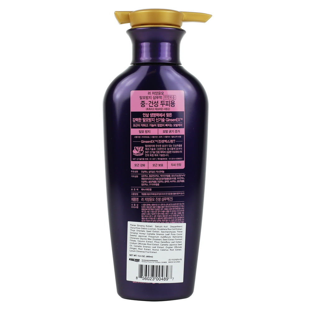 Ryo Anti-Hair Loss Shampoo, 400ml