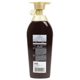 Ryo Heukwoomo Hair Strengther Shampoo, 1ct
