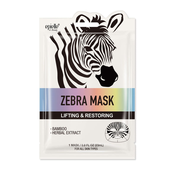epielle®Zebra Character Mask, 1ct