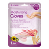 epielle®Intensive Repairing Gloves, 1ct