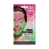 epielle® Leopard Masquerade Eye Gel Mask-Antiaging, 1ct