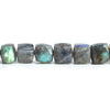 5mm-6mm Labradorite Faceted Cube Beads 6.5 inch 32 pieces