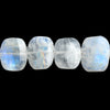 14mm Rainbow Moonstone Faceted Cushion Beads 8 inch 18 pieces