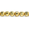 5mm Brass Textured Round Beads 8 inch 42 pieces