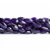 Amethyst Straight Drilled Oval Beads 11 inch 25 pieces