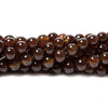 6mm Dark Chocolate Agate plain round Beads 15 inch 63 pieces