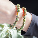 Rainforest Rhyolite Bracelet