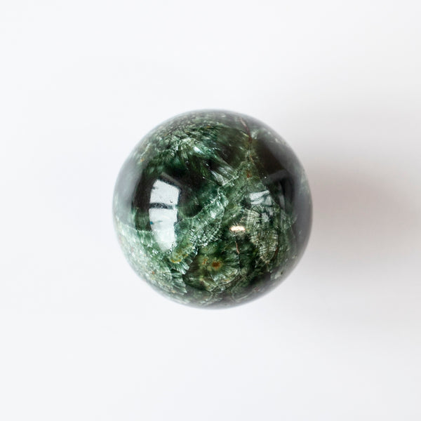 Seraphinite Sphere, 2in